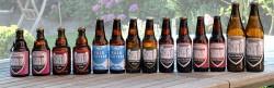"""Bierbrouwerij """"de Hoge Stins"""""""