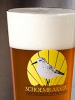 Bierbrouwerij Schoemrakker
