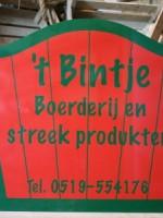 Boerderij & Streekproducten winkeltje 't Bintje